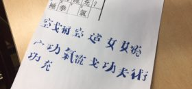 IMG_0254 (1)